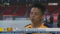 广东省五超联赛 草根球队享受快乐足球