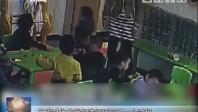 江苏南京虐童幼师被刑拘 涉事机构停业整顿