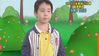 [2018-05-04]小桂英语