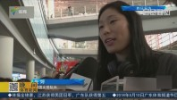 朱婷抵达北京 球迷热情迎接