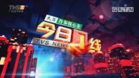 [HD][2018-05-10]今日一线:广州出租车调价 司机:价格要提 实际效果尚待检验