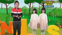 [2018-05-08]小桂英语